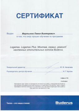 Buderus-Logamax